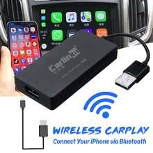 Беспроводной bluetooth Смарт-адаптер для Android-навигации, USB-кабель для подключения автомобиля