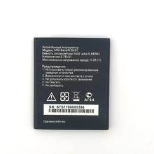 2pcs NEW Original 1800mAh Benefit S451 battery for ark High Quality Battery+Tracking Numberber
