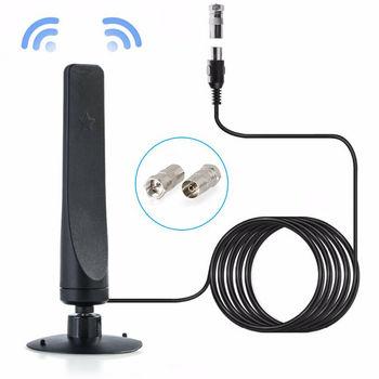 Cyfrowa antena telewizyjna kryty 200 mil HD 1080P wzmacniacz sygnału wzmacniacz antena HDTV DVB-T2 tanie i dobre opinie NoEnName_Null