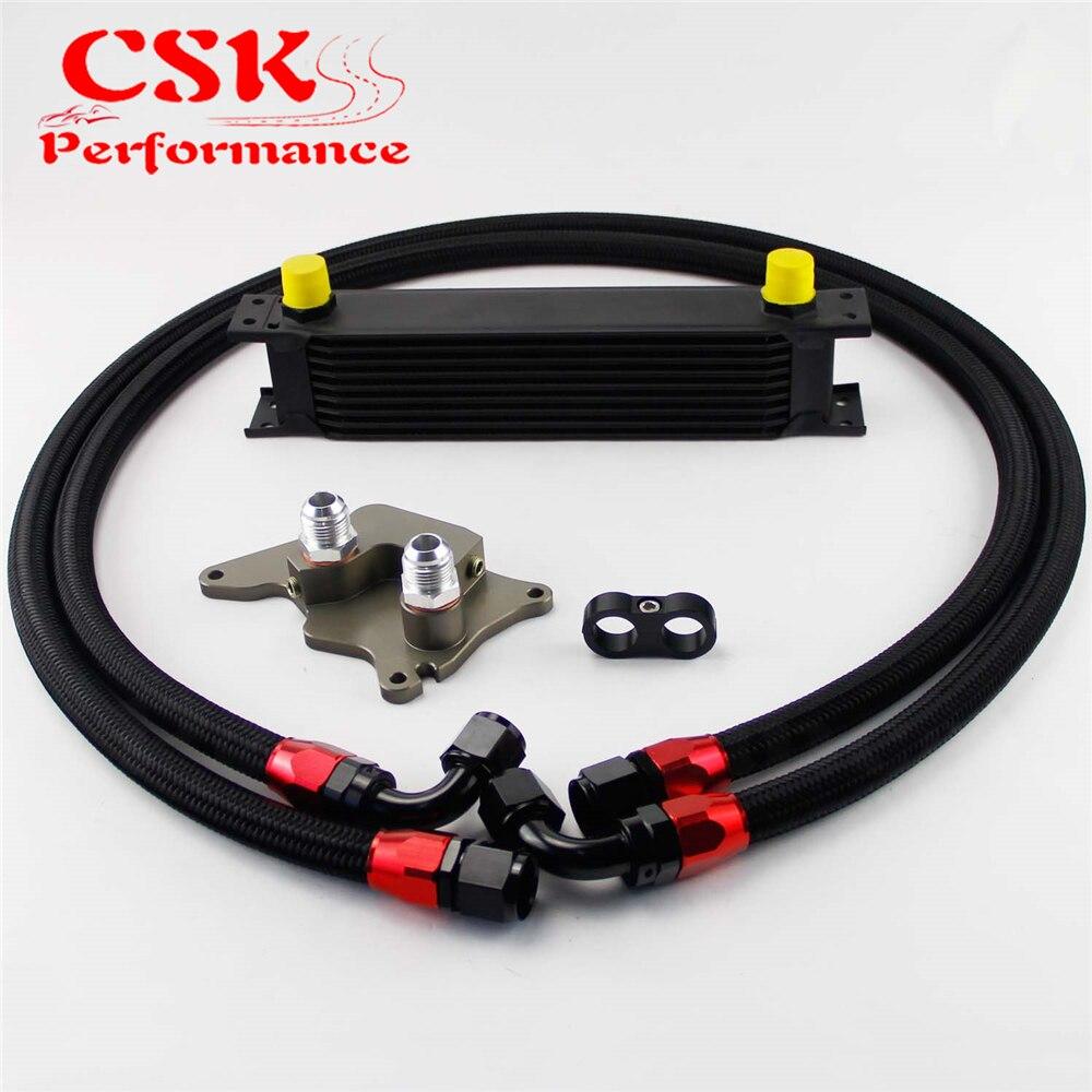 9 แถว 248 มม.AN10 อังกฤษน้ำมัน Cooler ชุดสำหรับ BMW MINI COOPER R56 Supercharger สีดำ บน title=