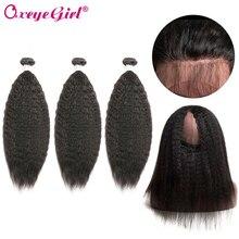 Кудрявые прямые волосы с закрытием 360 Кружева Фронтальные с бразильские локоны пучок s с фронтальной яки человеческие волосы не реми волосы