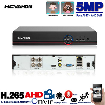 H.265 H.264  4 channel  AHD DVR 5MP CCTV 6 IN 1 5MP Hybrid Security DVR Recorder Camera Onvif P2P View For CCTV Camera 4ch 2ch input card dvr for cctv camera