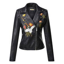 Women Bomber Flower Embroidered Faux Leather Jacket Motorcycle  Slim Long Sleeve Floral embroidery Lapel Rivets PU Coat WWP228 flower embroidered pu bomber jacket