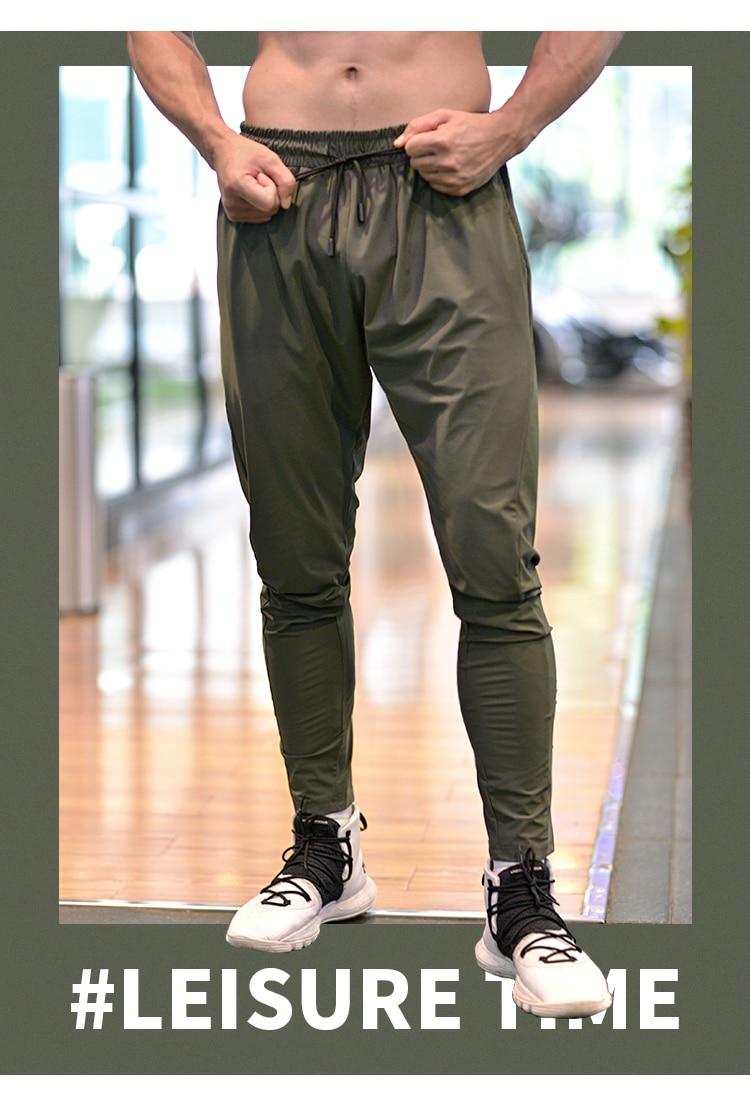 Calça Esportiva Masculina 13