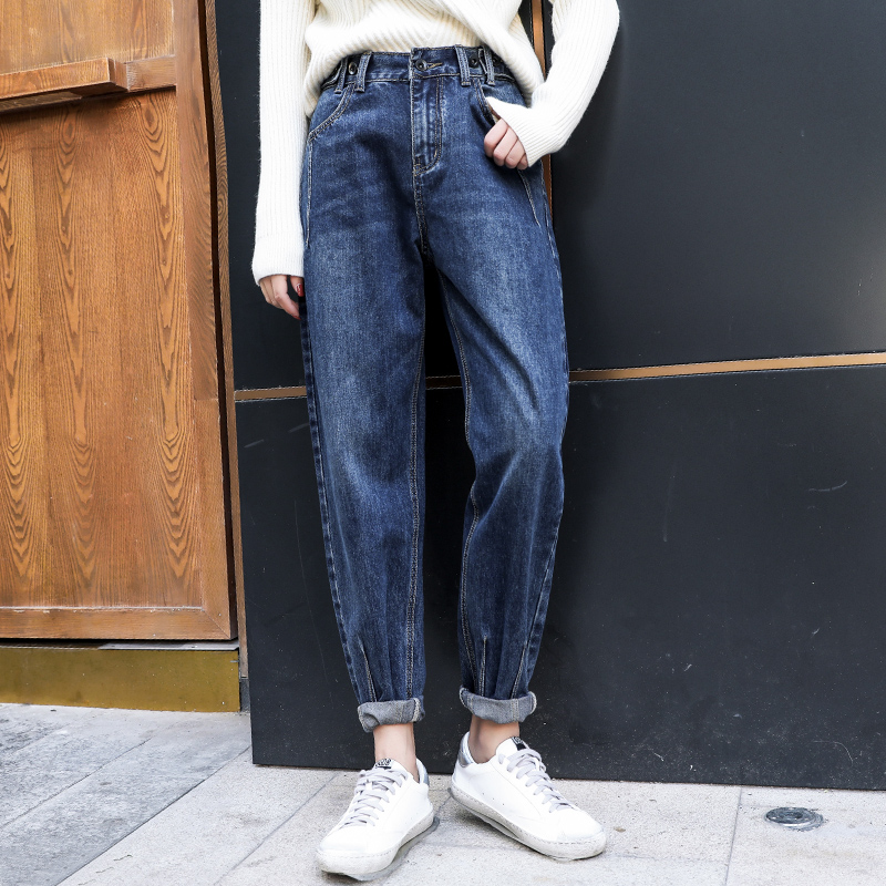Women Harem Jeans Boyfriends Casual Loose Mom Jeans Long Trousers Cowboy Female Loose Streetwear Blue Denim Pants Bottoms