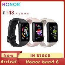 Em estoque honor band 6 pulseira relógio banda inteligente cn versão monitor de freqüência cardíaca toque oxigênio no sangue 1.47
