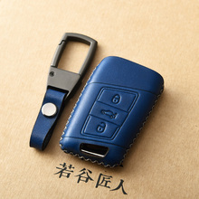 Case Car-Accessories Passat B8 Skoda Superb Volkswagen Remote-Key-Cover Genuine-Leather
