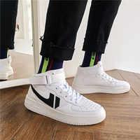 Winter shoes men flat shoes high-top canvas shoes white shoes men high-quality comfortable shoes men's casual shoes