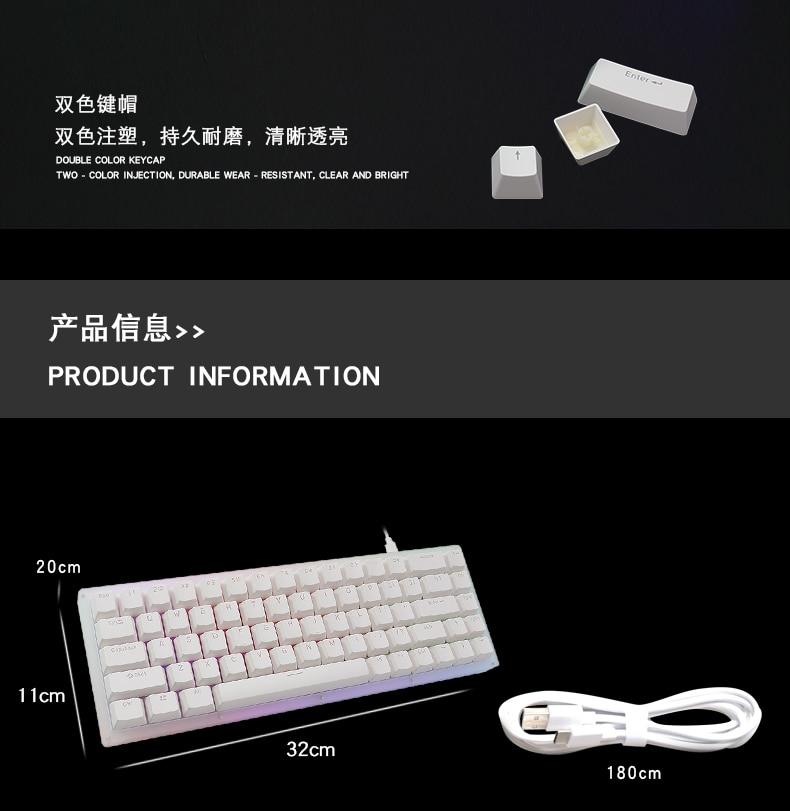 键盘详情页_07