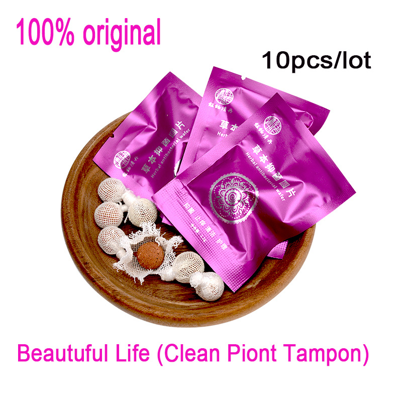 10 Pcs Chinese Medicine Swab Tampons Female Hygiene Tampon Discharge Toxins Gynaecology Pad Tampons Beautiful Life