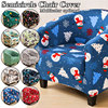 Simple Printed Semi-circle Chair Cover All-inclusive Sofa Chair Cover Single Sofa Comfortable Beautiful Home Textiles Products