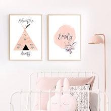 Минималистичные цитаты Настенная картина для детской комнаты
