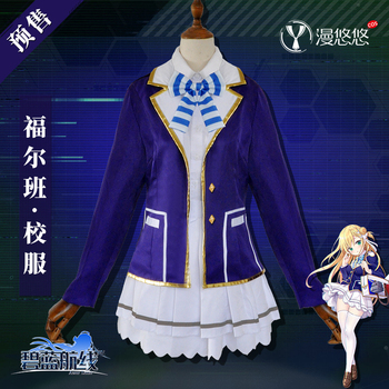 Game Azur Lane Forbin Cosplay Costume Fashion School Uniform Suit Female Daily Wear Or Role Play An Exclusive Limited Edition image