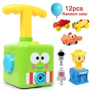 Развивающая игрушка для научного эксперимента инерционная мощность воздушный шар автомобиль игрушка головоломка забавная инерционная мо...
