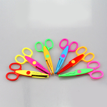 Small colored lace pattern scissors children learn stationery photo DIY handmade accessories