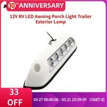 12V RV LED toldo porche luz impermeable caravana Interior lámparas de pared barra de luz RV Van Camper Trailer lámpara Exterior