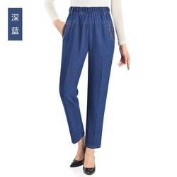 Летние женские джинсы с эластичной резинкой на талии em8, эластичные свободные прямые укороченные брюки с высокой талией, KSB999-9
