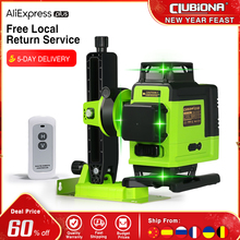 Clubiona IE16R Professional German Core Floor and Ceiling Remote Control 4D Green Line
