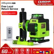 Clubiona – niveau Laser professionnel IE16R pour sol et plafond, avec télécommande, ligne verte 4D, batterie Li-Ion 5000mah