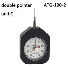 100g dial tension gauge Analog tensiometro Double pointers tensionmeter ATG-100-2 cheap Aliyiqi