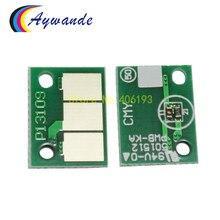 20 x dr-512 dr512 dr 512 para konica minolta bizhub c224 c364 c284 c454 c554 c7822 c7828 tambor unidade cartucho redefinir chip