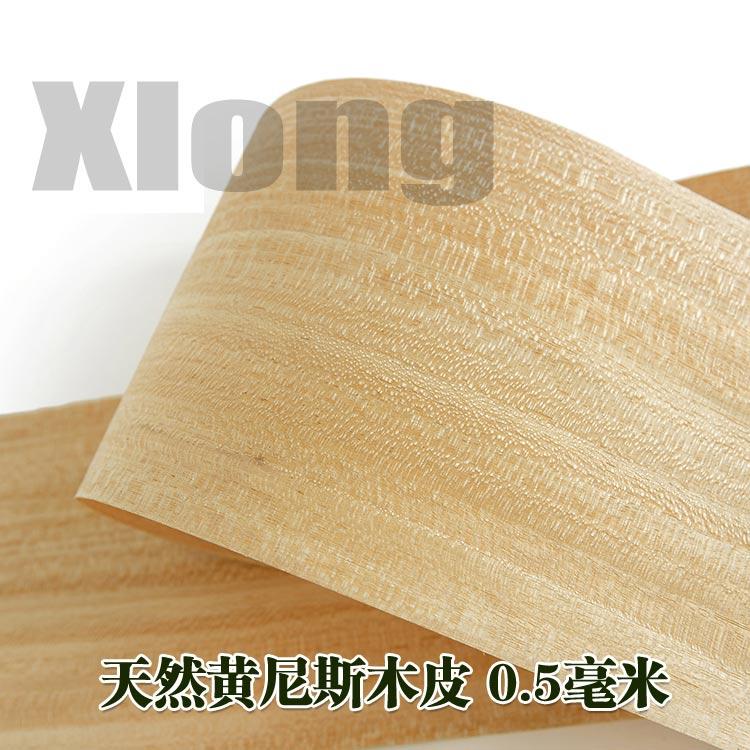 2pcs L:3Meters Width:160mm Thickness:0.5mm Imported Natural Yellow Nice Veneer Speaker Veneer Veneer Nice Wood