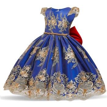 Vestido azul marino para niñas Formal accesorio de noche vestido de traje de Año Nuevo vestido de las niñas de malla hueca bola vestido para 4 5 7 10 años los niños de tela