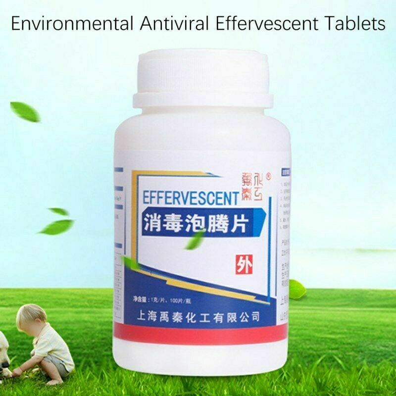1000pcs 84 Disinfection Tablet Effervescent For Laundry Hotel Floor Cleansing