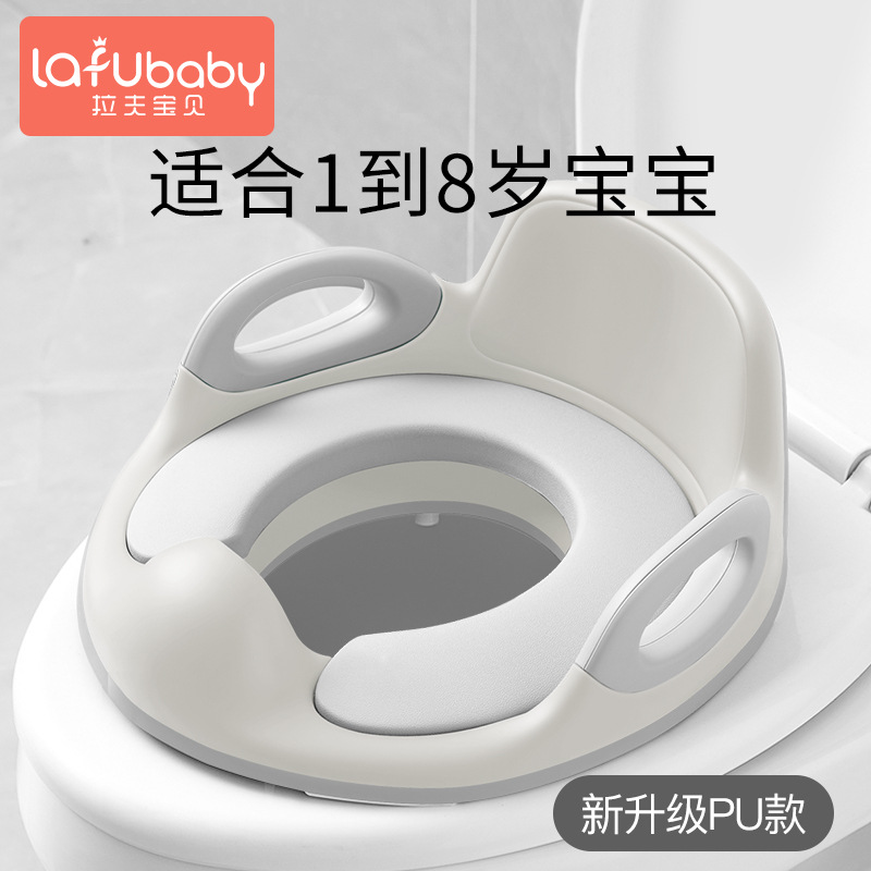 CHILDREN'S Toilet Seat Cover Pedestal Pan Circle Men And Women Baby Kids Toilet Young Infant Urinal Thick Anti-slip Soft Seat Cu