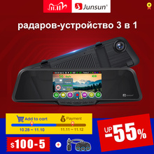 Junsun L11車dvrミラーカメラレジストラ3 1でビデオレコーダーgpsフルhd 2304 × 1296 1080p/1080レーダー探知機リアビューミラー