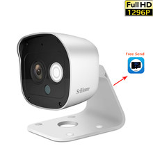 SriHom SH029 3MP HD1296P WIFI domofon kamera IP z alarmem dwukierunkowy Audio Night Vision Monitor pilot mobilny wodoodporna kamera Bullet