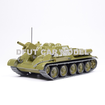 1:43 Alloy Toy Russia SU-122  Truck Model Of Children's Toy Car Original Authorized Authentic Kids Toys
