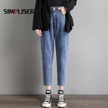 Miękkie dżinsy bawełniane dla kobiet wysokiej talii Harem dżinsy dla mamy 2020 plus rozmiar niebieskie kobiety dżinsy spodnie dżinsowe dżinsy typu boyfriend Loose Women tanie i dobre opinie simpliser COTTON Poliester Kostki długości spodnie CN (pochodzenie) Osób w wieku 18-35 lat 5901 JEANS High Street Stripe