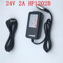 送料無料 HighPower 24V 2A HP1202B 鉛蓄電池充電器モビリティのためのスクーターのバッテリー充電器の電源 wheelcharir HP1202B