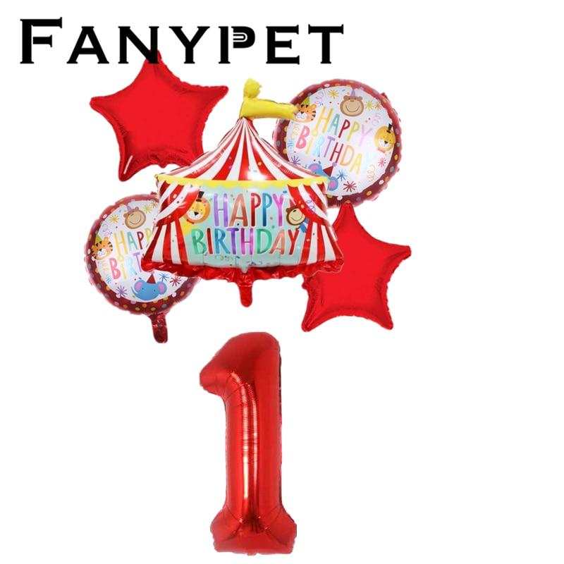 6pcsFfiesta животных вечерние с днем рождения Фольга шар украшения цирк труппа льва, детская игрушка, вечеринки в честь рождения ребенка накачать баллон гелия