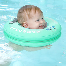 Non-Inflatable Baby Neck Float Safer Baby Neck Swim Ring Circle Newborn Swim Trainer Bathtub Toys Swimming Pool Accessories