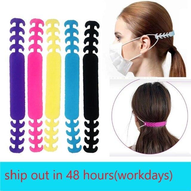 Face Mask Ear Hooks Extension Buckle  Kids Adults Adjustable Earache Fixer Anti-Slip Mask Ear Grip Extension Hook Mask Holder