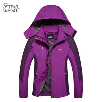 цена на TRVLWEGO Camping Hiking Jacket Men Autumn Outdoor Sports Coats Women Climbing Trekking Windbreaker Fishing Waterproof Jackets