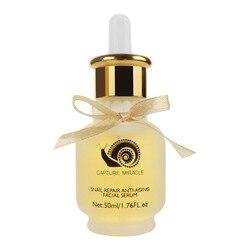 50ml Golden Snail Essence Original Facial Serum Brightening And Moisturizing Serum Facial Fine Line Brightening Face Essence