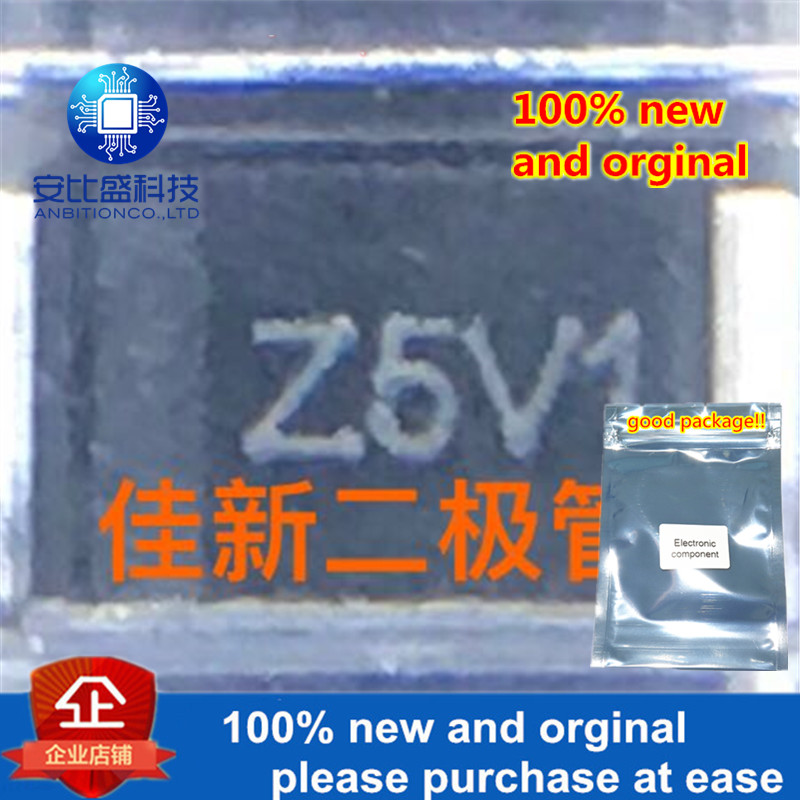 50pcs 100% New And Orginal 1SMA4733A CZRA4733-G Zener Diode DO214AC Silk Screen Printing Z5V1  In Stock