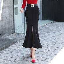 Женская юбка с завышенной талией и разрезом спереди до щиколотки