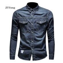 ZYYong Men's Fashion Blue Long Sleeve Denim Shirt High Quality Washed Slim Fit Casual Soft Comfortable Long Sleeve Men's Shirt long sleeve patch design suede insert denim shirt