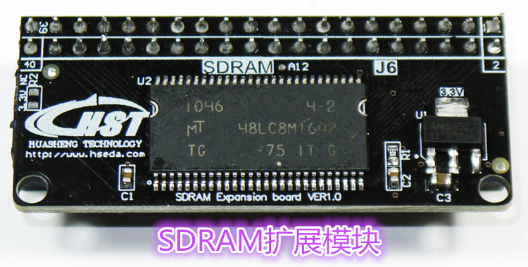 SDRAM Expansion Module FPGA Data Acquisition
