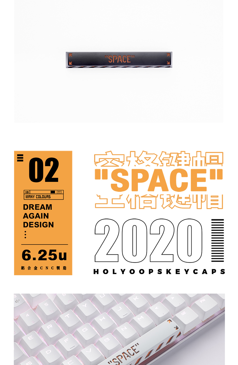 space详情990_06