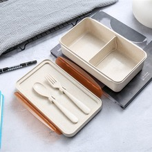 цена на Wheat Straw Lunch Box With Spoon Fork Sealed Lunch Box Set Square Lunch Bento Box For Students