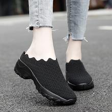 Kobiety obuwie moda oddychająca spacer płaskie buty z siatką Lady Sneakers kobiety Tenis Feminino buty Lady 2020 Mesh letnie buty tanie tanio STRONGSHEN Podstawowe Mesh (air mesh) RUBBER Slip-on Pasuje prawda na wymiar weź swój normalny rozmiar Na co dzień Szycia