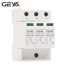 GEYA 2P 3P PV SPD DC 600V 1000V 20KA-40KA Surge Protector Protective Low-voltage Arrester Device Din Rail Type стоимость
