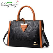 Vintage 2021 Lady Handbag Letter Leather Lady Handbag Luxury Designer Handbag Lady Bag Large Capacity Brand Bag
