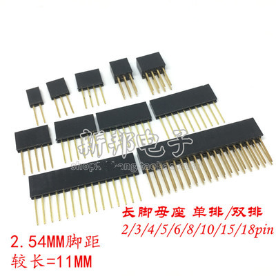 1×2/3/4/5/6/8/10/15PIN Single Row Straight FEMALE PIN HEADER 2.54MM PITCH Pin Long 11MM Strip Connector Socket FOR PCB