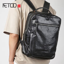 Мужской кожаный рюкзак aetoo модная повседневная сумка для компьютера